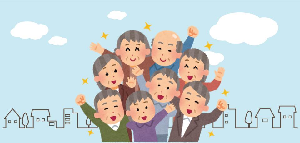 生涯現役促進地域連携事業とはニッポン一億総活躍社会の実現に向けた先駆的なモデル地域の普及を目的とする。