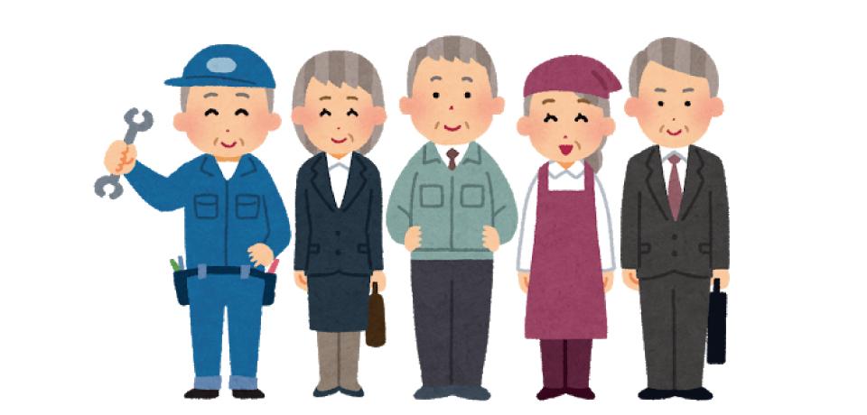 就職相談会・面接会を実施することで、高年齢者の活躍の場所を掘り起こし、企業の人手不足の解消に繋げていきます。